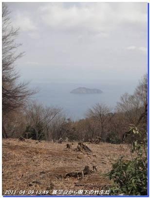 110409_kaiduoosaki_higashiyama__002