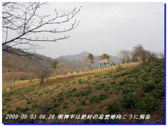 090502_03_azamidake_takamiyama_035