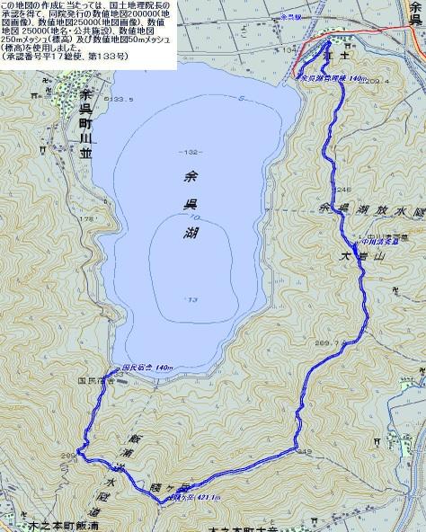110429t_shizugatake