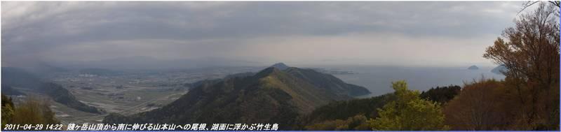 110429_shizugatake