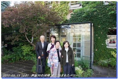 110515_haharaishin_1