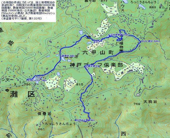 110626t_kinenhidai_kozansyokubutu_2