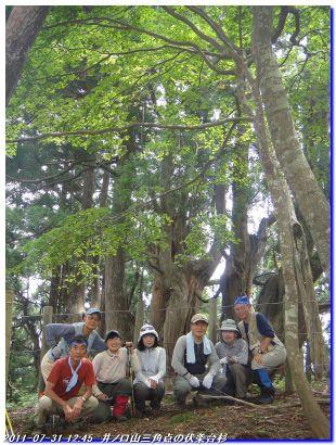 110731_inokuchiyama_nabetaniyama_03
