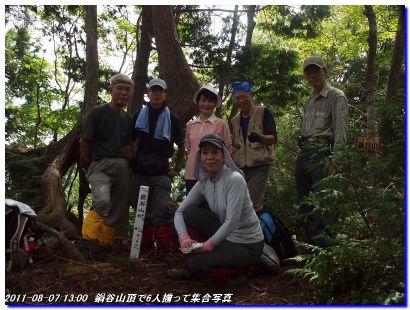 110807_inokuchiyamanabetaniyama_025