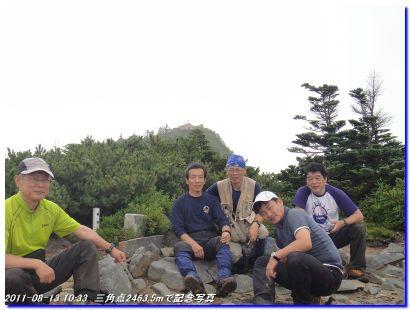 110812_13nyohousan_043