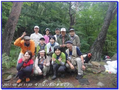 110821_hozankyo_25