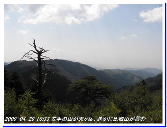 090429_hanasetoge_amagatake_013