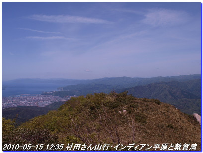 100515_indhianheigen_shinhai_01