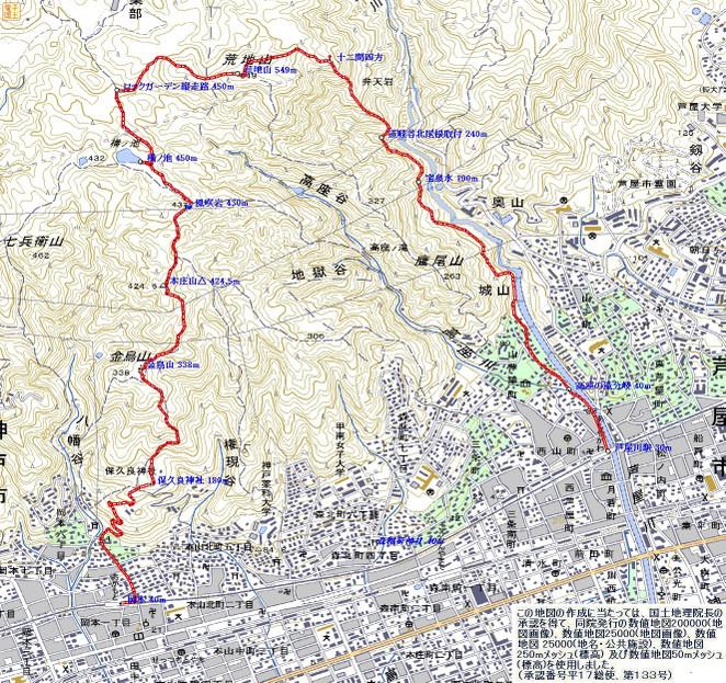 120224_arechiyama