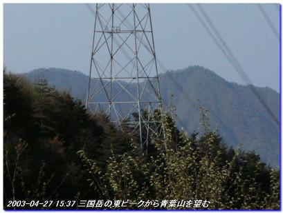 030426_27_nikotoge_mikunidake_004
