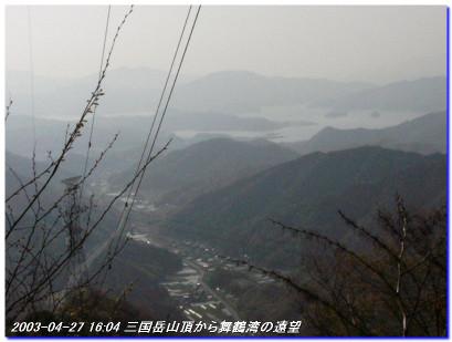 030426_27_nikotoge_mikunidake_005