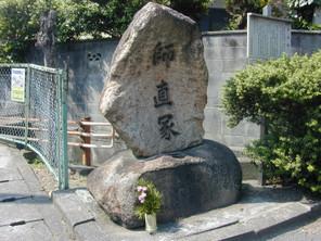 120523_saigokukaido_moronaotuka_2