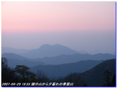070428_30_nagatanisaka_yokootoge__6