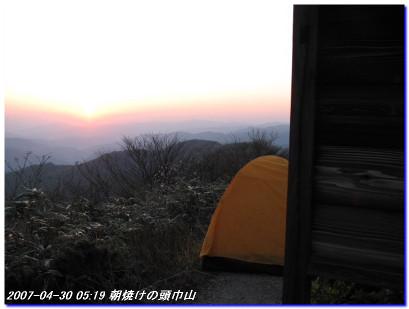 070428_30_nagatanisaka_yokootoge__9