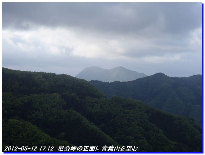 120512_13_nikotouge_amakitouge_01