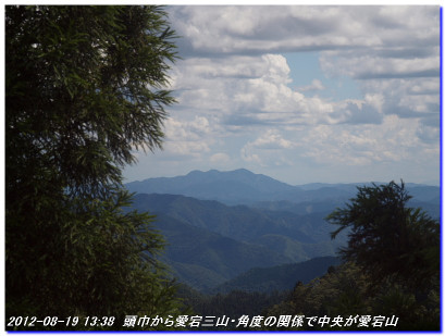 120819_tokinsan_yokootoge_040_2