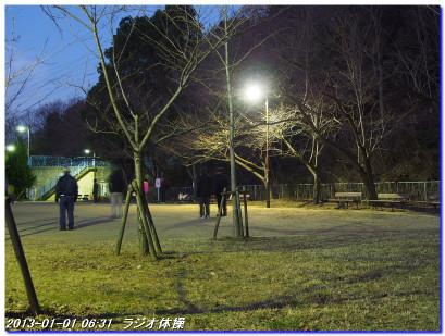 130101_uzumoridaihatuhinode_002_2
