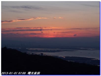 130101_uzumoridaihatuhinode_003