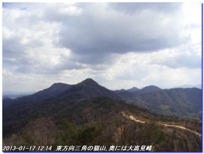 130131_nekoyama_ootakanbo