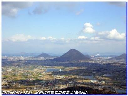 130131_sanukifuji_iinoyama