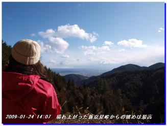090124_mochikoshitoge_bodaimichi_02