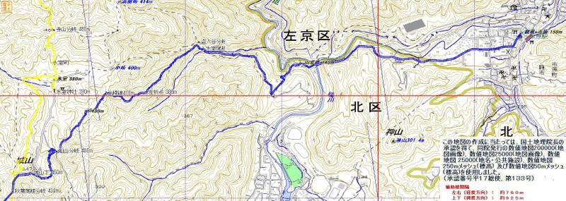 130127t_kyomitoge_mikyousaka1