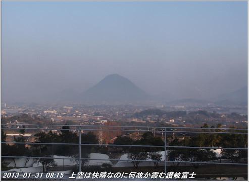 130131_sanukifuji