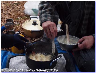 110503_05_daiko_myoujindaira_ikeg_3