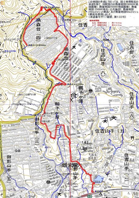 130320s_uzumoridai_sankakukoen