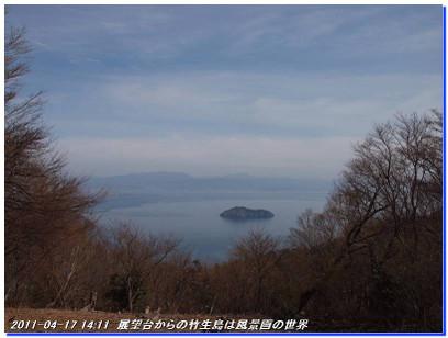 110417_kaiduoosaki_higasuiyama_067