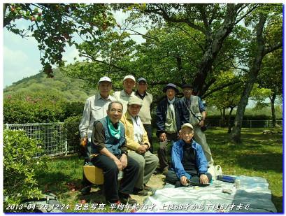 130426kitayamakoen_kabutoyama_027