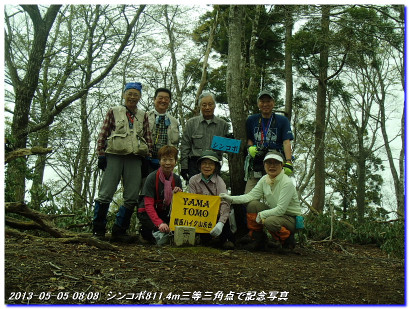 130504_06_sugisaka_nodabata_kutik_4