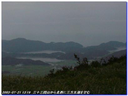 030719_21_komahigashi33kenyama_05
