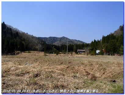 130504_06_sugisaka_nodabata_kutik_2
