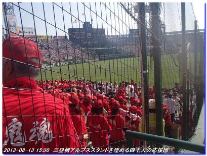 130813_hikonehigashiouen_02