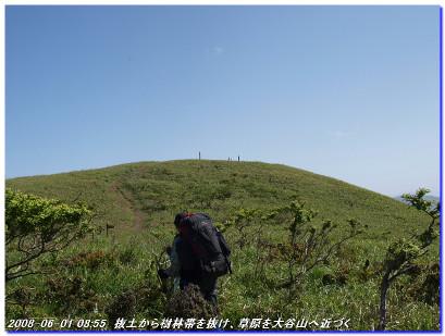 080531_0601_oomikageyama_ootaniya_5