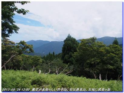 080826_minakoyamaminamione_01