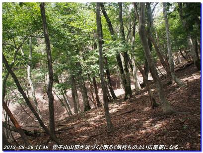 130826_minakoyamaminamione_016