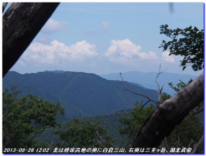 130826_minakoyamaminamione_022