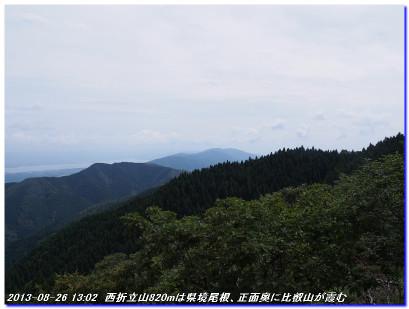 130826_minakoyamaminamione_031