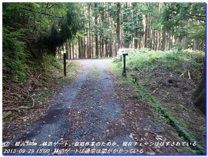 130929_kamakurayama_minetokoyama__8