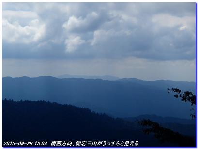 130929_kamakurayama_minetokoyama_03