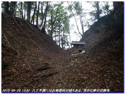 130929_kamakurayama_minetokoyama__2