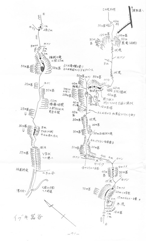 19661112_1113_ibukiguradani_map_2