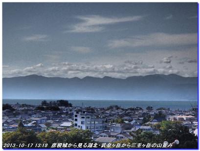 131018_hikone_01