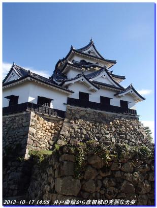 131018_hikone_03