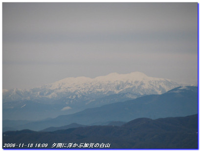 061118_nosakadake_04