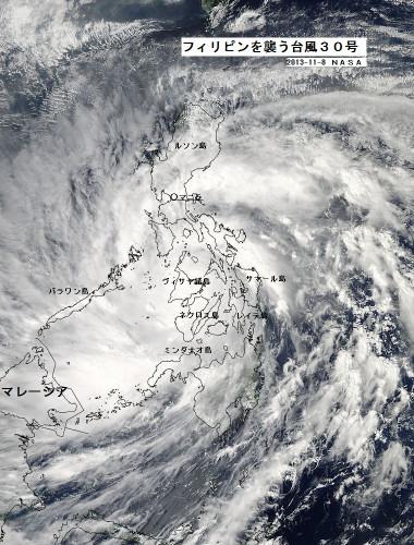 Taifu30_2_2