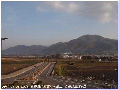 101128_ushimatuyama_01_2