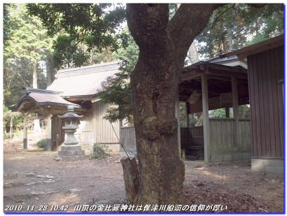 101128_ushimatuyama_02